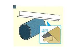 ストレッチガード®テープの必要分を切り取り、半分に落り曲げ、剥離紙の小さい方を剥がします。テープ中央部をダクト上部に合わせ、ダクトに沿って貼り付けます。